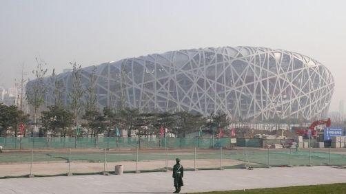 bird's nest beijing ai weiwei smog