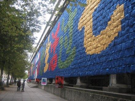 ai weiwei remembering haus der kunst sichuan earthquake