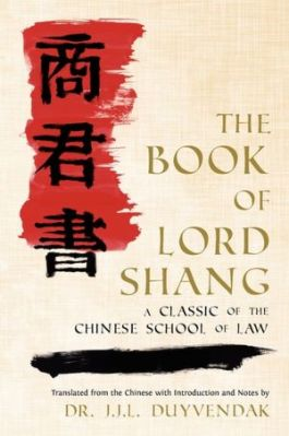 Cover of The Book of Lord Shang, one of the central texts of Legalism (also called 'School of Law'