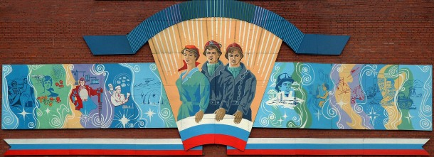 Barentsburg sports center mural. Image in the public domain via Wikicommons.