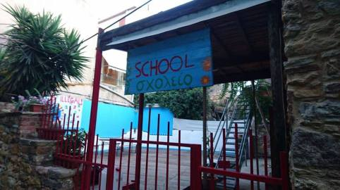 school chios refugee children schooling